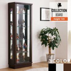 コレクションボードコレクションケース幅50奥行25高さ143ハイタイプコレクションフィギュアガラスショーケースディスプレイ木製収納ガラス棚ショーケース完成品ブラックホワイトブラウン