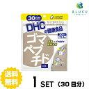 【送料無料】 DHC ゴマペプチド 30日分(120粒) ×1セット その1