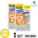 DHC サプリメント マルチビタミン 30日分 (30粒)×2セット