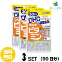 DHC サプリメント マルチビタミン 30日分 (30粒)×3セット
