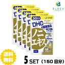 【送料無料】 DHC ノニエキス 30日分(90粒) ×5セット
