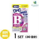 DHC サプリメント ビタミンBミックス 30日分(60粒)×1セット
