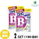 DHC サプリメント ビタミンBミックス(徳用90日分)×2セット