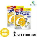 DHC サプリメント ビタミンC(ハードカプセル)徳用90日分(180粒)×2セット