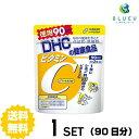 DHC サプリメント ビタミンC(ハードカプセル)徳用90日分(180粒)×1セット