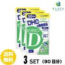 DHC サプリメント ビタミンD 30日分(30粒)×3セット