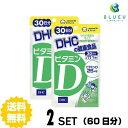 DHC サプリメント ビタミンD 30日分(30粒)×2セット