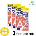 DHC サプリメント 天然ビタミンA 30日分(30粒)×3セット