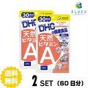 DHC サプリメント 天然ビタミンA 30日分(30粒)×2セット
