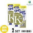 DHC サプリメント ビタミンK 30日分(60粒) ×2セット