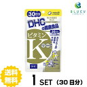 DHC サプリメント ビタミンK 30日分(60粒) ×1セット