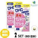 【送料無料】 DHC 濃縮プエラリアミリフィカ 30日分(90粒) ×2セット