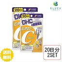 DHC サプリメント ビタミンC(ハードカプセル)20日分(40粒)×2セット