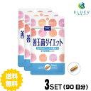 DHC サプリメント 善玉菌ダイエット 30日分(30粒) ×3セット