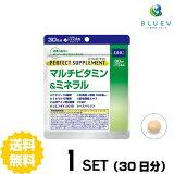 【送料無料】 DHC パーフェクトサプリ マルチビタミン&ミネラル 30日分(120粒) ×1セット