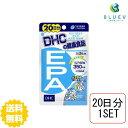 DHC サプリメント EPA 20日分(60粒) ×1セット