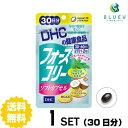 【送料無料】DHC フォースコリー ソフトカプセル 30日分(60粒)×1セット