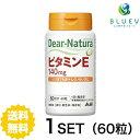 ディアナチュラ ビタミンE 60日分 (60粒) ASAHI サプリメント 栄養機能食品 <ビタミンE> ×1セット
