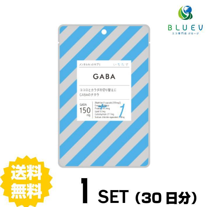 アミノ酸, ギャバ  GABA 3030 1