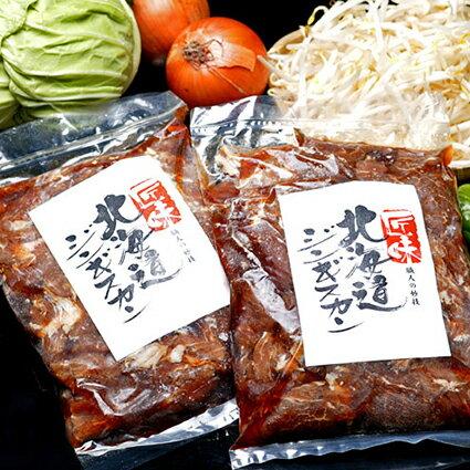 北海道 匠味ジンギスカン 2.0kg【送料無料】