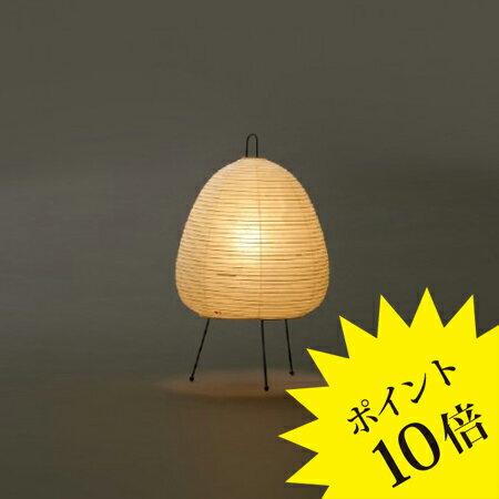 ≪6月中旬入荷予定(中間スイッチ付)≫1AIsamuNoguchi(イサムノグチ)「AKARI あかり」スタンドライト 和紙[テーブル・フロアスタンドライト/和風照明] 【75000】