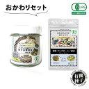 発芽豆の栽培キット