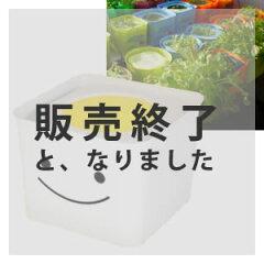土を使わず水と肥料だけで野菜を作ろう!種・肥料もセットですぐに菜園スタート♪アクアプラン...
