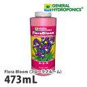 【在庫切れ中:11〜12月入荷予定】GHフローラブルーム(FloraBloom)473mL開花期に必要なリン・カリウム・マグネシウム・イオウを供給![…
