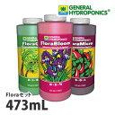 GHフローラシリーズ473mLセット水耕肥料の世界標準、GHフローラシリーズのお得なセットです。グロー・マイクロ・ブルーム(各473mL)[…