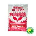 【送料無料】[大塚]水耕栽培用肥料・アミノハウス1号10kg(大塚ハウス)上級者〜プロの方(農業用)のみに向けての販売です!【RCP】