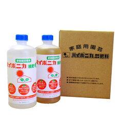 ◆植物が要求する養分を程よく配合◆農水省の登録を得た製品で素人の方でも安心して、正しくお...