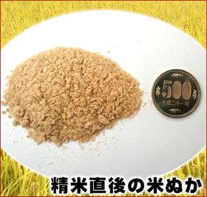 【送料無料】健やかファーム15kg+米ぬか10kgセット!当店人気の2商品を合わせて送料無料でお届け!