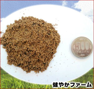 【送料無料】健やかファーム15kg+卵殻10kg!すぐ始められる自家製堆肥作り!人気の2商品をセットで送料無料【smtb-td】