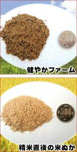 【送料無料】食品リサイクル有機肥料+米ぬか10kg+もみがら24L(8L×3袋)!すぐ始められる自家製堆肥作り!人気の3商品をセットで送料無料【smtb-td】【肥料】