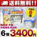 脱臭炭 冷蔵庫用 大型 強力タイプ 240g × 6個 【エステー 冷...
