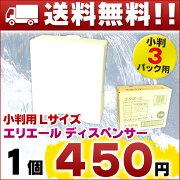 ペーパータオル ディスペンサー 大王製紙 4902011799927 ホルダー
