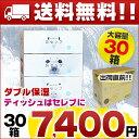 鼻セレブ ティッシュ 30箱(3箱×10パック)【王子ネピア nepi...