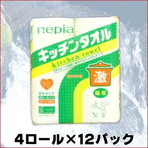 【送料無料】ネピア激吸収キッチンタオル4R