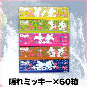 【送料無料】クリネックスディズニーティッシュペーパー60箱(5箱x12パック)【smtb-td】