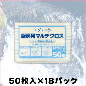 【送料無料】エリエール厨房用マルチクロスMサイズ【smtb-td】