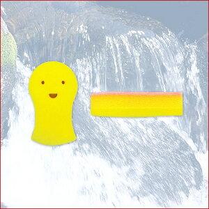 【送料無料】ズビズバ水だけでOK!アクリルスポンジレギュラー【smtb-td】