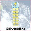ズビズバ 水だけでOK! アクリルスポンジ とんがり × 12個 【旭化成ホームプロダクツ Asahi KASEI】【14901670106548 台紙×1】 3