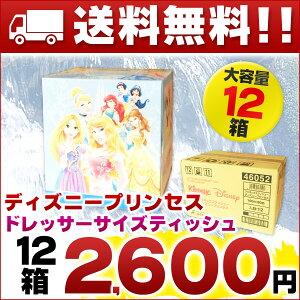 【送料無料】クリネックスディズニープリンセスティシュー12箱【smtb-td】