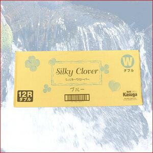 【送料無料】トイレットペーパークローバー柄のプリント入り96ロールブルー【ダブル】12ロール×8パック【トイレットペーパークローバー柄まとめ買い】【シルキークローバー箱買い格安】【smtb-td】