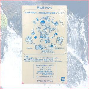 【送料無料】トイレットペーパーエース【シングル】【smtb-td】