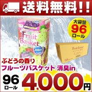 フルーツ バスケット 丸富製紙 トイレットペーパー デザイン まとめ買い 4902727006203 段ボール