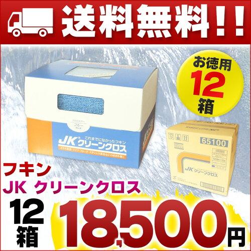 JK クリーンクロス 50枚 × 12箱 【ポリプロピレン ...