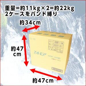 【送料無料】エリエールキュートティッシュペーパー160組120箱(5箱×24パック)【smtb-td】