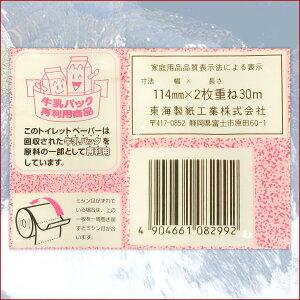 【送料無料】トイレットロールほのかに香るピンクダブル18ロール×6パック【smtb-td】