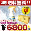 ファブリーズ ダブル除菌 やさしい柑橘系の香り 370ml ...